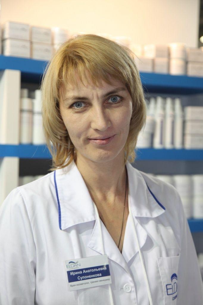 Супоненкова А.А..JPG